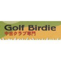 golf birdie logo-01